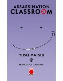 assassination-classroom-15